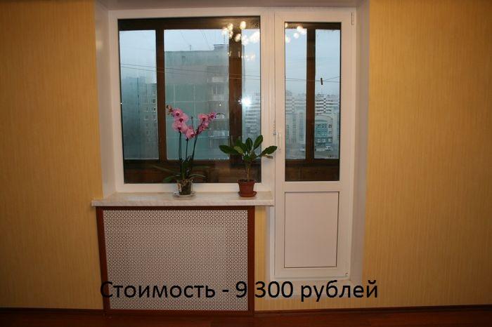 Стоимость балконной пластиковой двери в краснодаре.