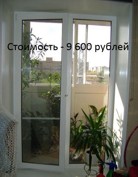 Балконные двери двустворчатые высокие.